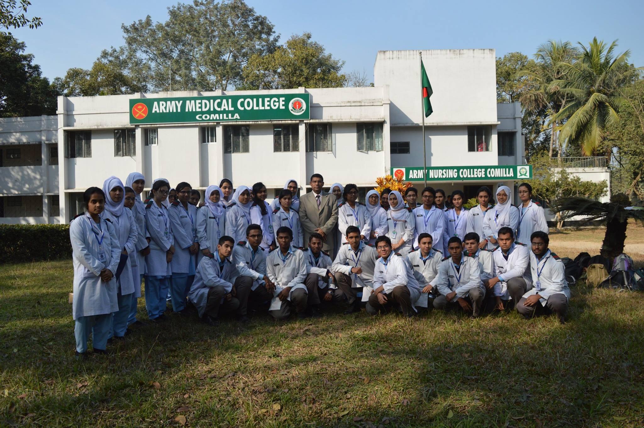 Army Medical College Cumilla